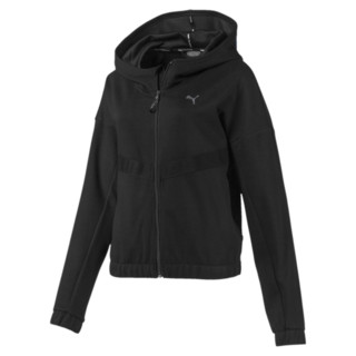 Image Puma HIT Feel It Knitted Women's Training Sweat Jacket