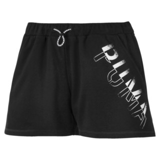 Image Puma HIT Feel It Sweat Women's Training Shorts