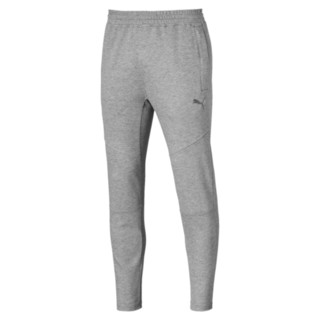 Image Puma Reactive Trackster Men's Training Pants