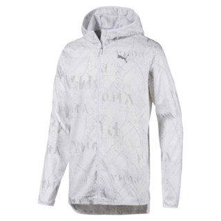 Image Puma IGNITE Woven Men's Running Track Jacket