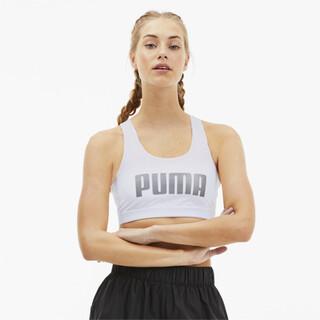 Imagen PUMA Sostén deportivo para training 4Keeps Bra PM para mujer