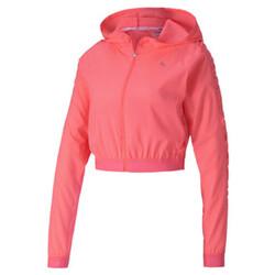 Be Bold Woven Women's Training Jacket