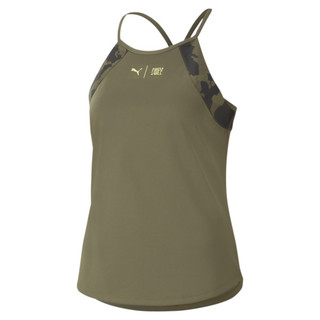 Image PUMA PUMA x FIRST MILE Women's Training Tank Top