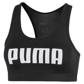 Зображення Puma Топ-бра 4Keeps Bra M