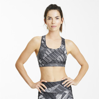 Image Puma 4Keeps Graphic Women's Training Bra