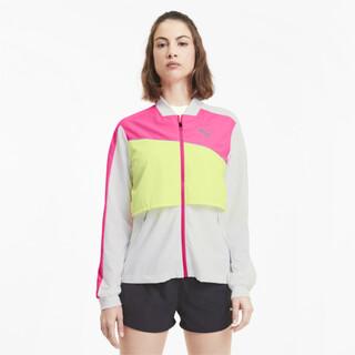 Görüntü Puma Ultra Kadın Koşu Ceketi