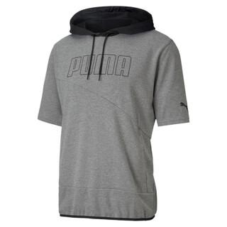 Image PUMA Short Sleeve Men's Lightweight Training Hoodie