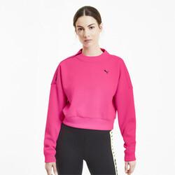 Толстовка Train Zip Crew Sweatshirt