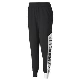 Image PUMA Train Stretch Knit Women's Track Pants