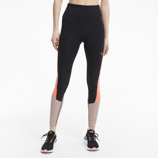 Image PUMA Pearl Women's Training Leggings