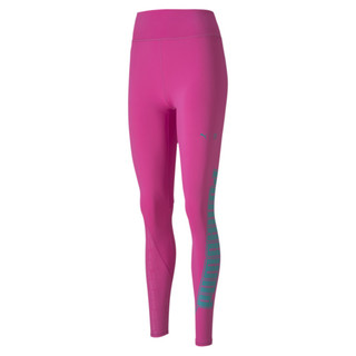 Изображение Puma Леггинсы Train FM Xtreme 7/8 Tight