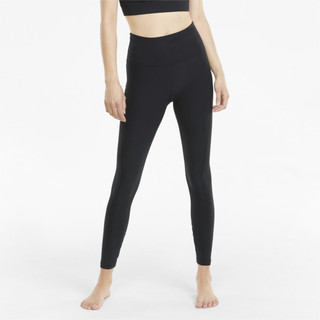 Image PUMA Studio Yogini Luxe High Waist 7/8 Women's Training Leggings