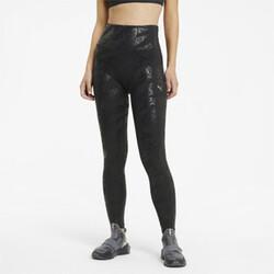 UNTMD Printed 7/8 Women's Training Leggings