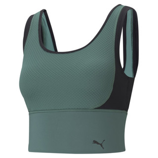 Image PUMA Fitted Women's Training Crop Top