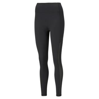 Image PUMA Bonded Q2 Full Length Women's Training Leggings