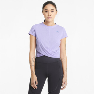 Image PUMA Twisted Women's Training Tee