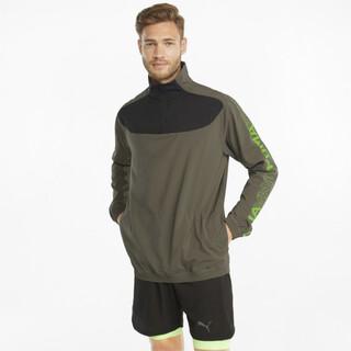 Image PUMA Woven Half-Zip Men's Training Top