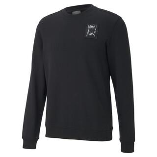 Зображення Puma Толстовка Pivot Men's Basketball Sweater