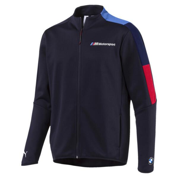 BMW M Motorsport Men's T7 Track Jacket, Team Blue, large