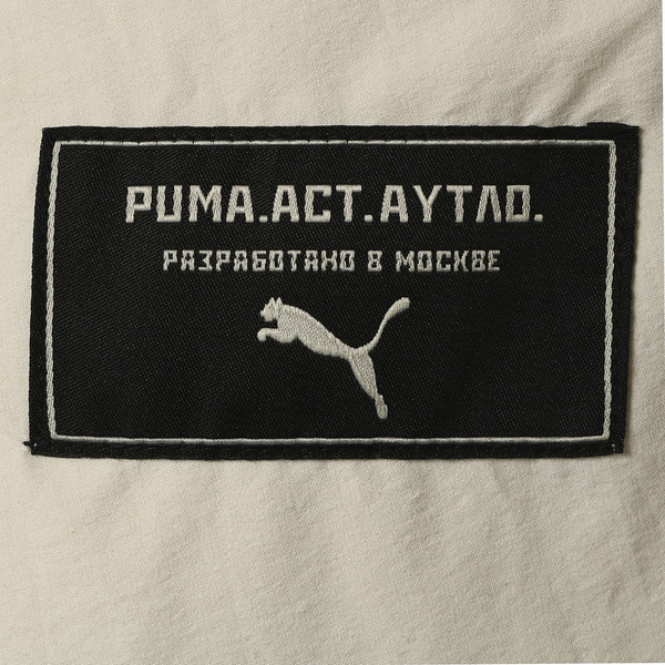 PUMA x OUTLAW MOSCOW TRACK PANTS, Birch, large-JPN