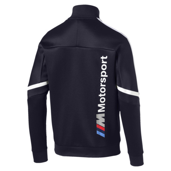 BMW MMS Men's T7 Track Jacket, Team Blue, large