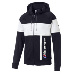 BMW M Motorsport Men's Hooded Sweat Jacket