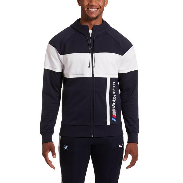 BMW MMS Men's Hooded Sweat Jacket, Team Blue, large