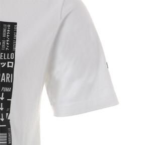 Thumbnail 5 of フェラーリ ビッグシールド Tシャツ, Puma White, medium-JPN
