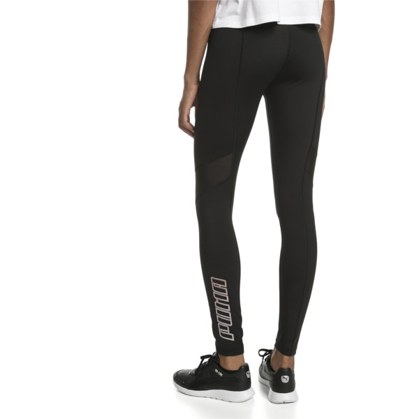 Trailblazer Women's Leggings, Puma Black, large