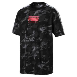 Görüntü Puma Camo Pack Desenli Erkek T-Shirt