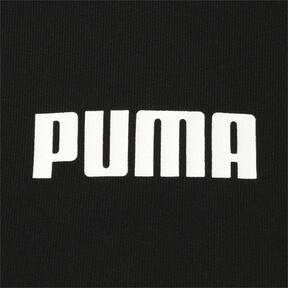 Thumbnail 6 of WILD PACK ウィメンズ レギンス, Puma White-Zebra AOP, medium-JPN