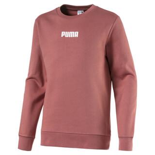 Görüntü Puma Fleece Çocuk Sweatshirt
