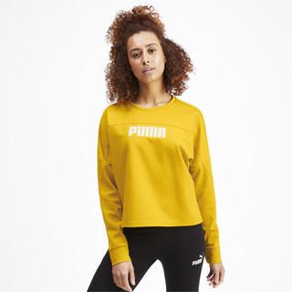 Görüntü Puma NU-TILITY Kısa Kesim Kadın Sweatshirt