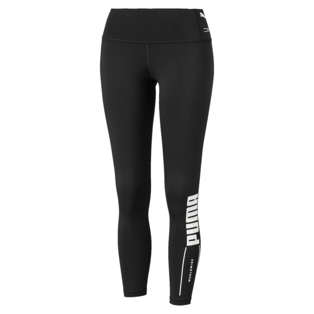 Image Puma NU-TILITY Women's Leggings #1