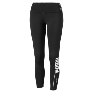Image Puma NU-TILITY Women's Leggings