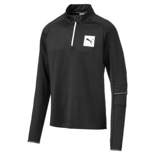 Image PUMA Tec Half Zip Men's Pullover