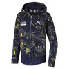 Image Puma Alpha Hooded Boys' Sweat Jacket #1