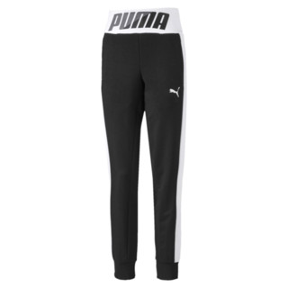 Image Puma Modern Sports Women's Track Pants