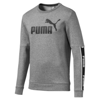 Image Puma Amplified Long Sleeve Men's Sweater