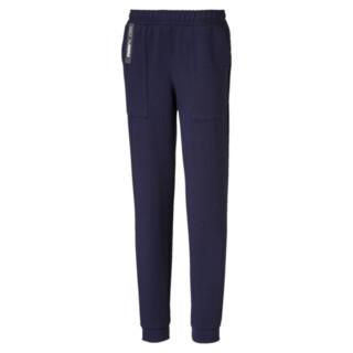 Image Puma NU-TILITY Knit Boys' Pants