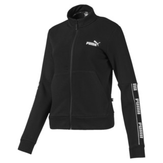 Image Puma Amplified Full Zip Women's Jacket