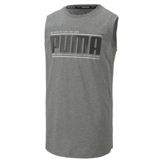 Image PUMA Active Sports Sleeveless Boys' Tee