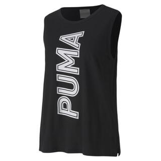 Image PUMA Modern Sports Women's Tank Top