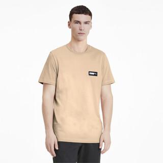 Görüntü Puma FUSION Erkek T-Shirt