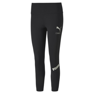 Image PUMA NU-TILITY 7/8 Women's Leggings