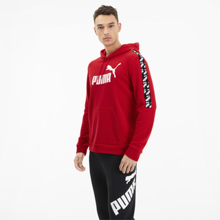 Görüntü Puma AMPLIFIED Antrenman Kapüşonlu Erkek Sweatshirt