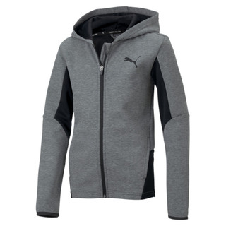 Image PUMA Active Sports Boys' Hooded Jacket