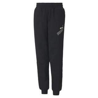 Зображення Puma Дитячі штани Amplified Sweatpants