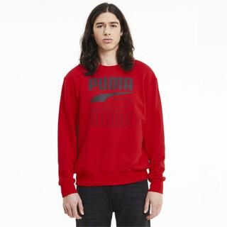 Image PUMA Rebel Long Sleeve Men's Sweater