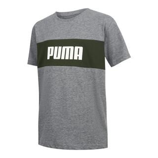 Изображение Puma Детская футболка Color Block Tee 5